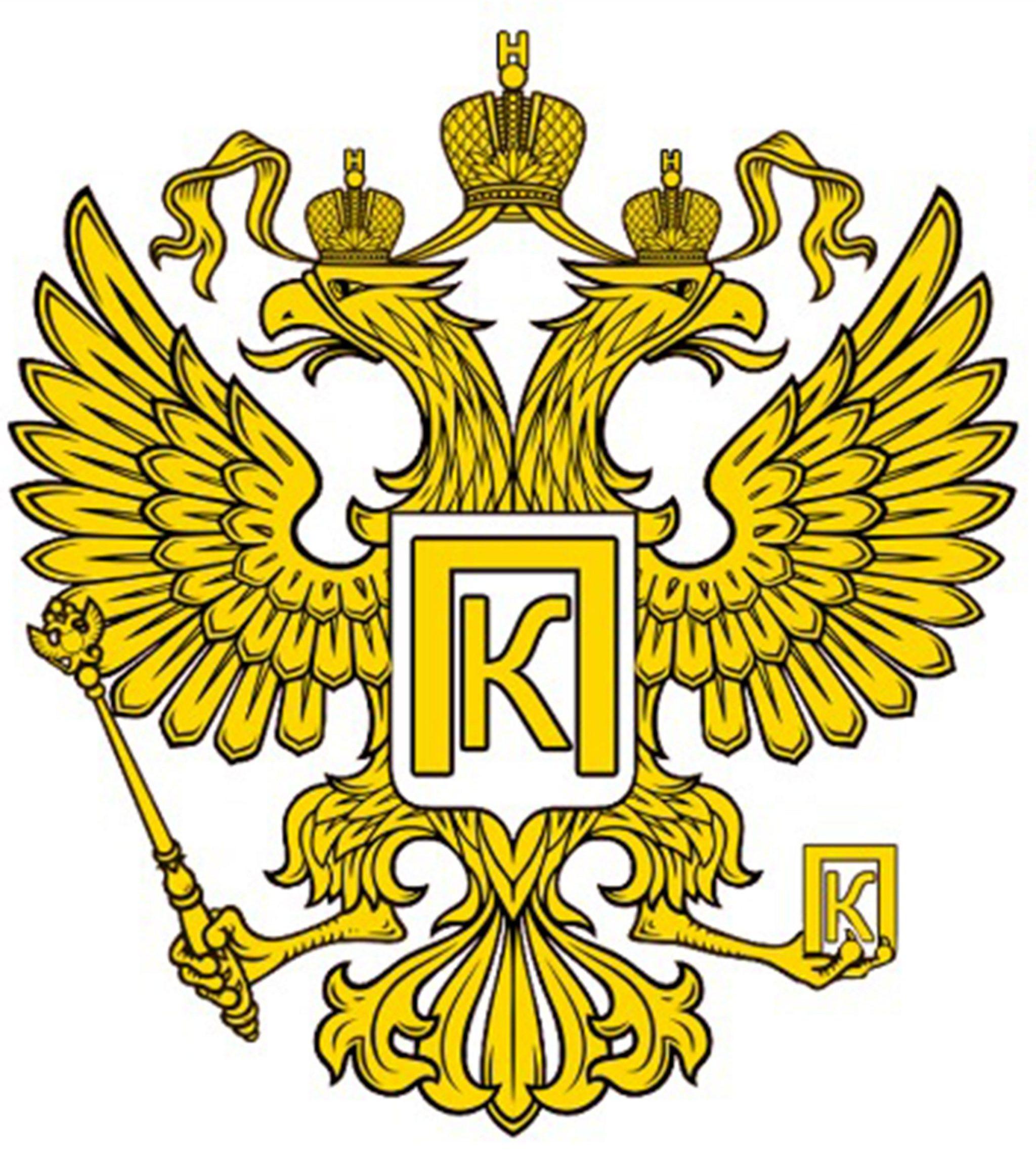 Федеральный комитет по противодействию коррупции и экстремизму РФ